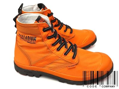 =CodE= PALLADIUM PAMPA LITE+ VAPOR WP+ 防水輕量軍靴(橘) 76194-651 女