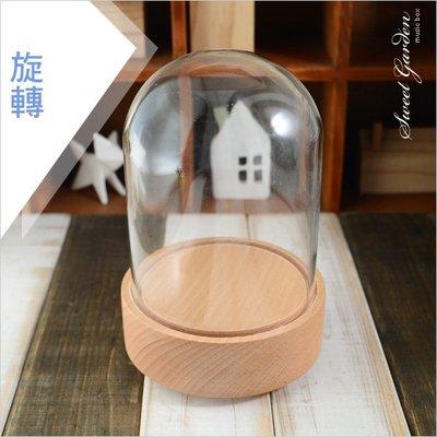 音樂青蛙Sweet Garden, 9.5xH12.5cm玻璃罩+欅木旋轉音樂盒底座(可選曲) 熱銷DIY永生花禮 台中