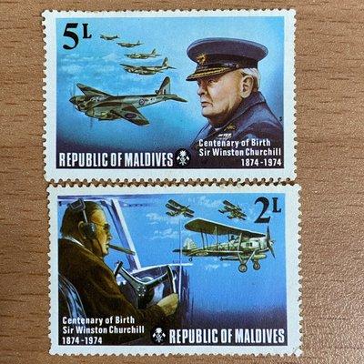 倉庫大戰【republic of maldives centenary of birth1874-1974】馬爾地夫郵票