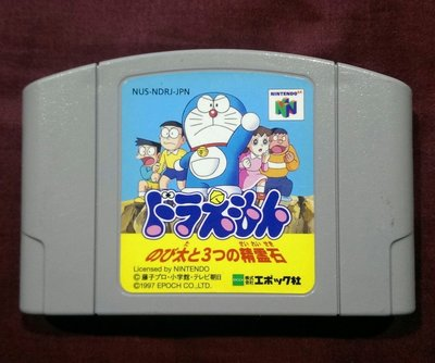 N64 哆啦A夢 小叮噹 (編號12)