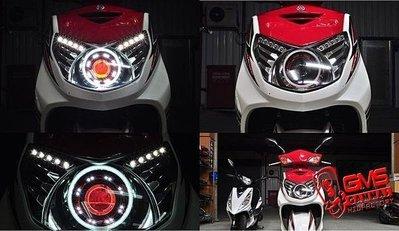 GMS-M6S 勁戰二代合法認證大燈 GMS-D2版六代魚眼 歐司朗燈泡 (含驗車文件) 嘉瑪斯總公司貨