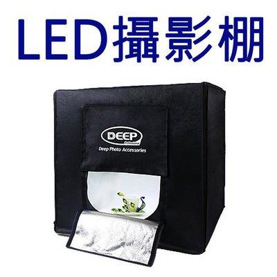 3C DEEP 40公分 LED攝影棚 ~AYZB8B~