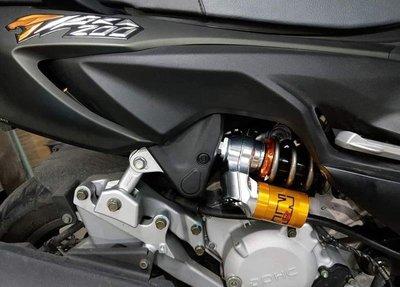 誠一機研 MN 複筒式 後避震器 TIGRA 200 彪虎 200 掛瓶避震器 PGO 比雅久 台製 改裝 後掛瓶複筒
