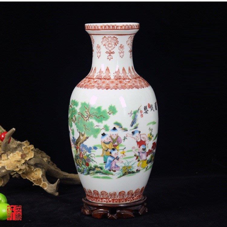 旦旦妙 景德鎮陶瓷器花瓶 裝飾擺設禮品 嬰戲圖 開心陶瓷305