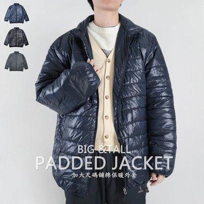 加大尺碼舖棉保暖外套 超輕量夾克外套 騎士外套 立領休閒外套 鋪棉外套(321-A831)藍色 黑色 灰色 sun-e