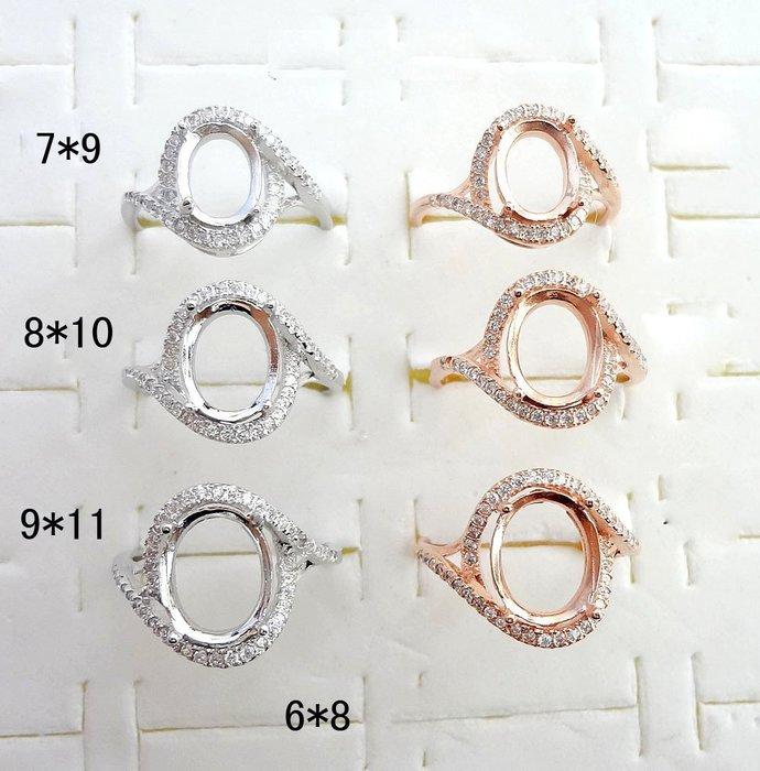 (瑪奇亞朵的珠寶世界)流行款空台訂做批發 925銀戒指18K金戒指 精鍍K金 玫瑰金  量大可議