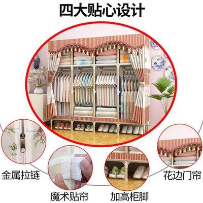 【瘋狂夏折扣】衣櫃實木衣柜簡易布衣柜家用雙人收納兒童衣櫥組裝布藝學生單人柜子柜
