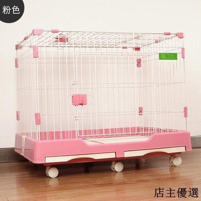 寵物籠狗籠子小中型犬室內圍欄兔別墅籠泰迪帶廁所貓籠子貓別墅寵物籠子