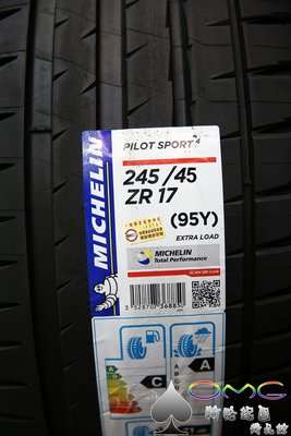 +OMG車坊+全新米其林輪胎~PILOT SPORT 4~PS4~245/45-17~直購價5000元~性能 安靜