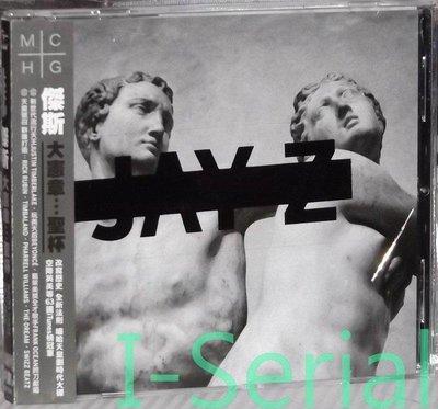 正版CD/ 傑斯 大憲章..聖杯 / JAY-Z HOLY GRAIL