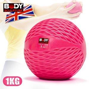 有氧1KG軟式沙球舉重力球重量藥球瑜珈...