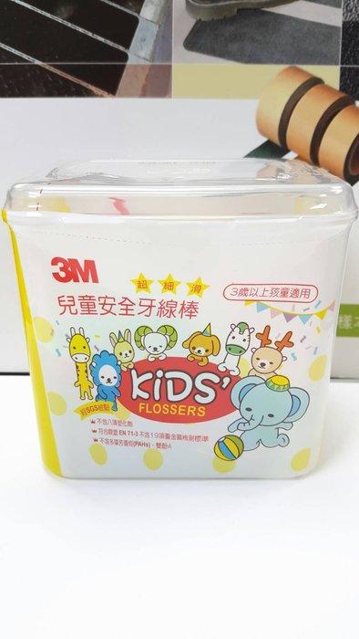 3M 兒童牙線棒(盒裝) 66支入