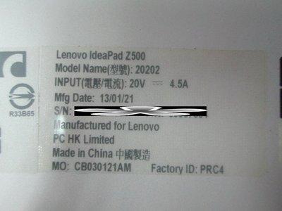 台中筆電維修: LENOVO IdeaPad Z500 筆電不開機,潑到液體 , 時開時不開,會自動斷電故障,主機板維修