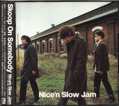 八八 - Skoop On Somebody (SOS) - Nice'n Slow Jam - 日版 CD+OBI