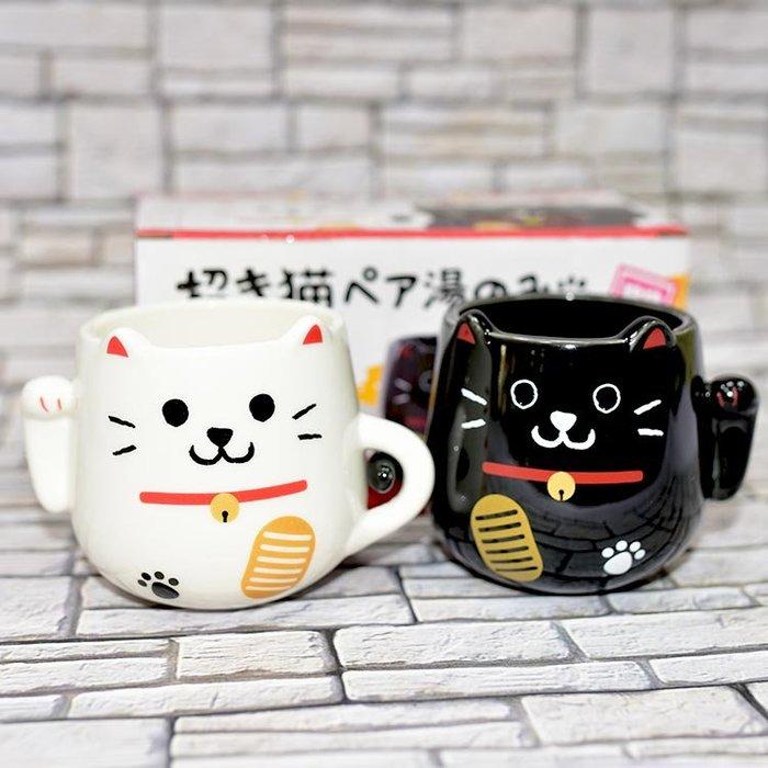 招財貓 對杯 馬克杯 手牽手 開運招福 兩個一組附禮盒 日本帶回