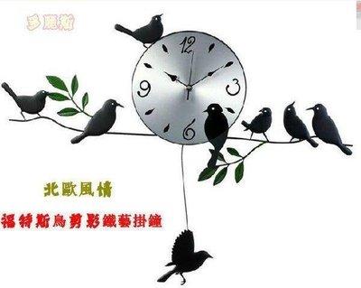 【格倫雅】^福特斯鳥剪影鐵藝掛鐘搖擺掛鐘靜音小鳥鐘數字客廳掛鐘 時17878[g-l-y23
