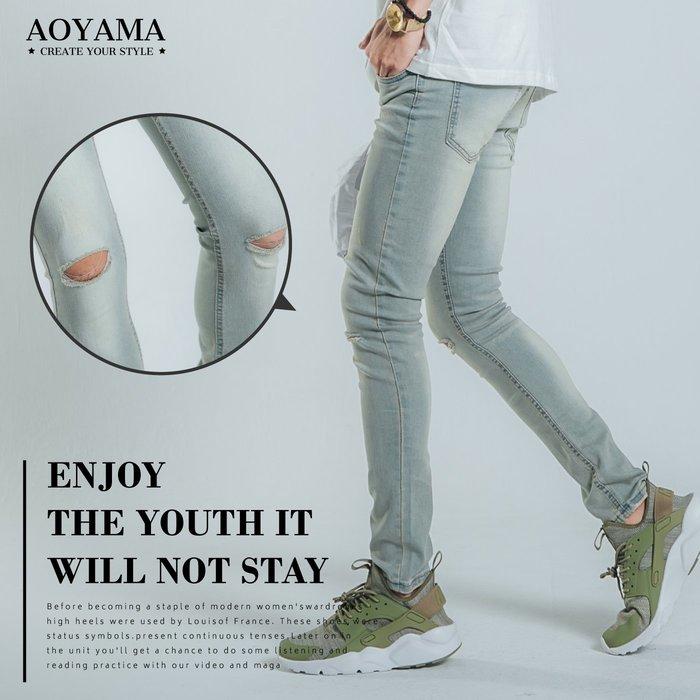 牛仔褲 膝破刀割反白刷色窄版彈力牛仔褲【K15051】青山AOYAMA
