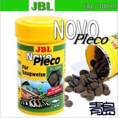 Y。。。青島水族。。。30310德國JBL-Novo Pleco Chips新異型抗菌蔬菜營養片==100ml