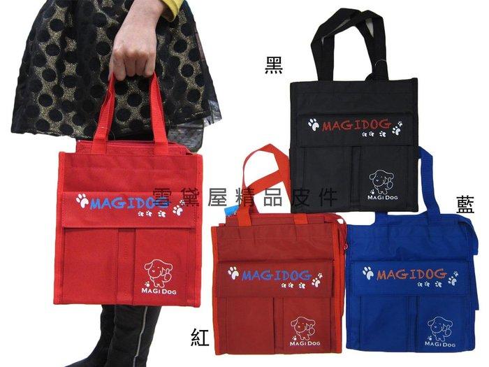 ~雪黛屋~MAGI-DOG 提袋大容量餐袋中容量才藝手提袋簡單袋上學書包以外放置教具雨衣傘便當袋台灣製造#5655(中)