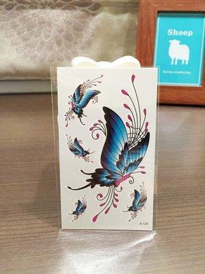 【萌古屋】X系列藍色彩蝶 - 男女防水紋身貼紙原宿刺青貼紙X-136