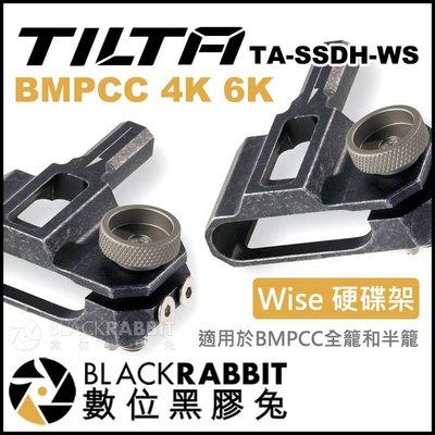 數位黑膠兔【 TILTA 鐵頭 BMP...