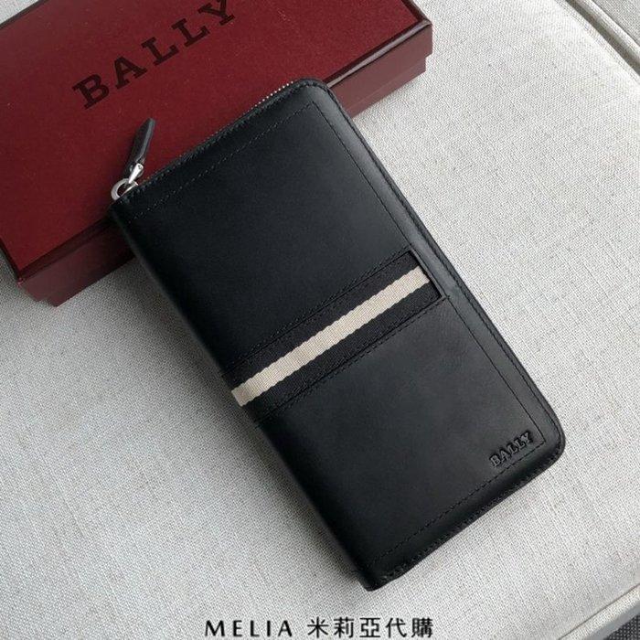 Melia 米莉亞代購 bally 貝利 2108新款 春季新品 真皮 牛皮 長夾 霸氣董事長 父親節送禮首選 黑色