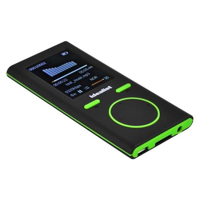 現貨/理想星S1811MP3有屏播放器MP4插卡MP3無損HIFI跑步隨身聽錄音筆198SP5RL/ 最低促銷價