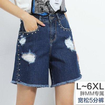2018新款夏季大碼破洞牛仔短褲女胖mm寬鬆闊腿個性乞丐五分褲子潮