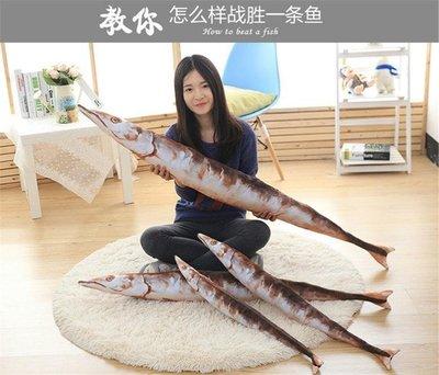 ☆雯雯館☆仿真中號秋刀魚造型抱枕燒烤店...