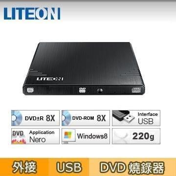 【捷修電腦。士林】LITEON 超薄型外接DVD燒錄器  (EBAU108) 849元