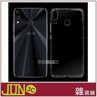 ⓄJUN-雜貨舖Ⓞ ASUS ZenFone 5Z ZS620KL 氣墊空壓殼 透明殼 手機殼 手機套 背蓋 保護套