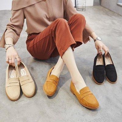 ☜男神閣☞2018春季新款英倫風平跟平底豆豆鞋女一腳蹬鞋四季鞋單鞋女鞋
