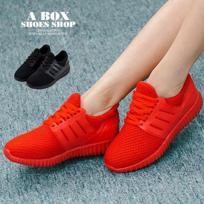 格子舖*【AAT02】零碼35.36.37 個性時尚簡約單色素面透氣網布 綁帶休閒運動鞋 慢跑鞋