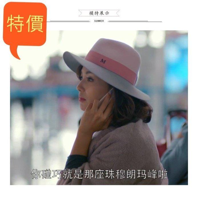 東大門平價鋪   歡樂頌安迪劉濤同款帽子,藕粉色拼接灰色字母標,毛呢寬簷遮陽禮帽