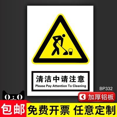 聚吉小屋 #清潔中請注意提示牌工廠車間...