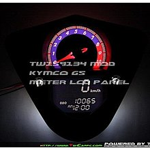 [極致工坊] KYMCO G5儀表 高反差 & 更換指針背光 八種顏色 另有全台獨家粉紫色