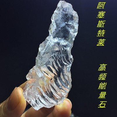 【水晶宮】天然阿賽斯特萊梵天透體水晶療愈原石高頻白水晶小原礦多款可選