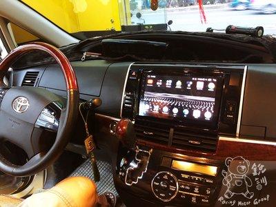 銳訓汽車配件精品 TOYOTA PREVIA(原廠有吸頂螢幕) 安裝 專用 智乘科技 安卓機 8核心 DSP頂級旗艦機種