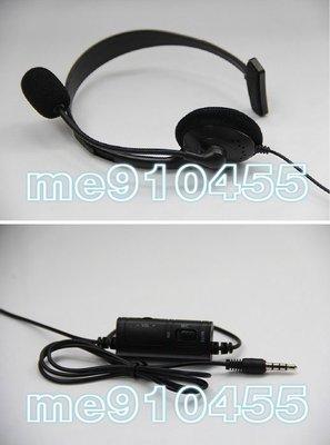 PS4 耳機 PS4 有線耳機 PS4耳麥 麥克風 PS4專用耳機 手柄耳機 單邊耳麥 有現貨