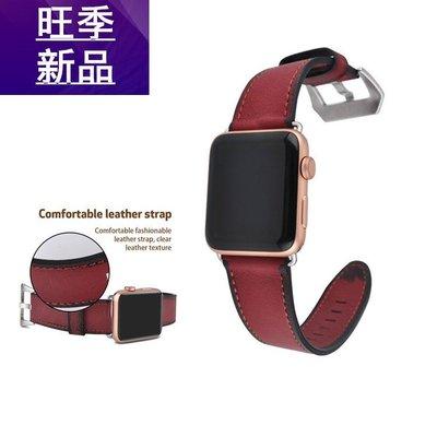 丁丁 新品 Apple Watch1234真皮錶帶38/42/40/44mm 舒適貼合手腕 蘋果 iWatch 替換腕帶