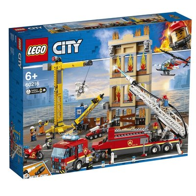 LEGO樂高 City系列 60216 市區消防隊
