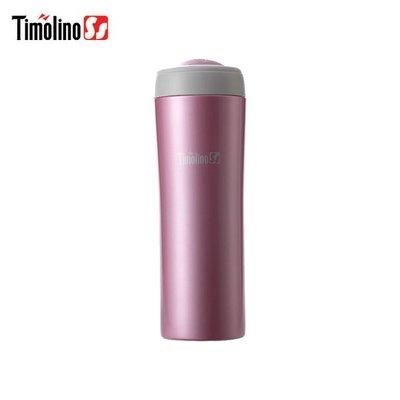 Timolino 隨身杯250ml (不鏽鋼保溫杯) 玫瑰金【奶油獅專賣店】