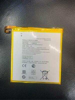 【萬年維修】ASUS ZenPad 3 8.0 Z581KL P008 全新電池 維修完工價1300元 挑戰最低價!!!