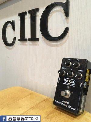 [丞音樂器] MXR Bass envelop filter M82 電貝斯合成音色效果器
