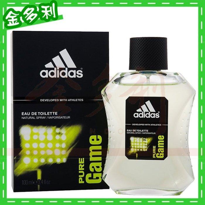 Adidas 愛迪達 PURE Game 極限挑戰 運動男性香水 100ml【金多利美妝】