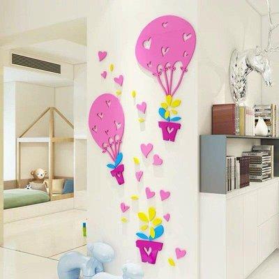 造型熱氣球花朵 3D 立體壁貼 壓克力 鋼琴鏡面烤漆 壁紙 室內設計 風水 招財 刻字 電腦刻字 廣告 《閨蜜派》