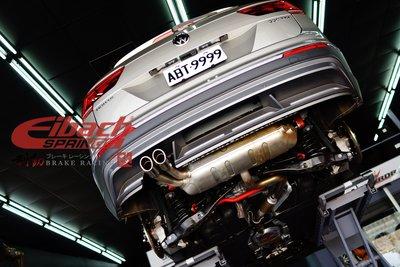 New VW Tiguan 對應德國 Eibach 前後.防傾桿 Eibach 防傾桿 短彈簧 底盤升級套件 / 制動改