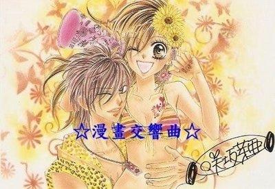 ☆漫畫交響曲☆「公主系娃娃」複製簽名寫真相片收藏卡 / 咲坂芽亞(少女COMIC/Sho-Comi)
