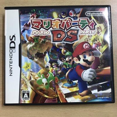 【飛力屋】日版 任天堂 NDS 瑪莉歐派對 DS 馬力歐 日規 純日版 3DS主機可以玩