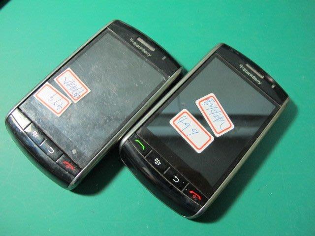 BlackBerry黑莓機 9500  9530當零件機賣 一元起標 永和J